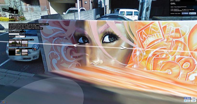 streetartview02r